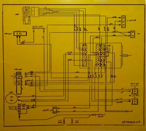 نقشه سیمکشی ماشین لباسشویی ارج