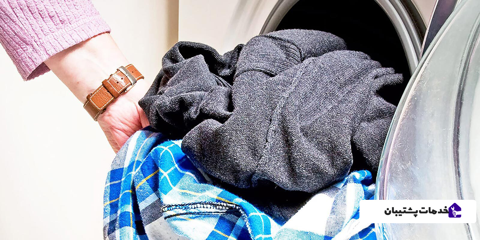 راهکارهای جلوگیری از چروک شدن لباس ها در ماشین لباسشویی