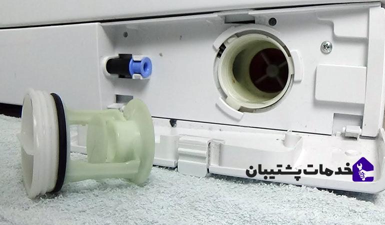 علت تخلیه نشدن آب ماشین لباسشویی