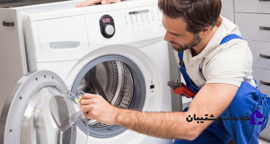 علت صدای بیش از حد ماشین لباسشویی