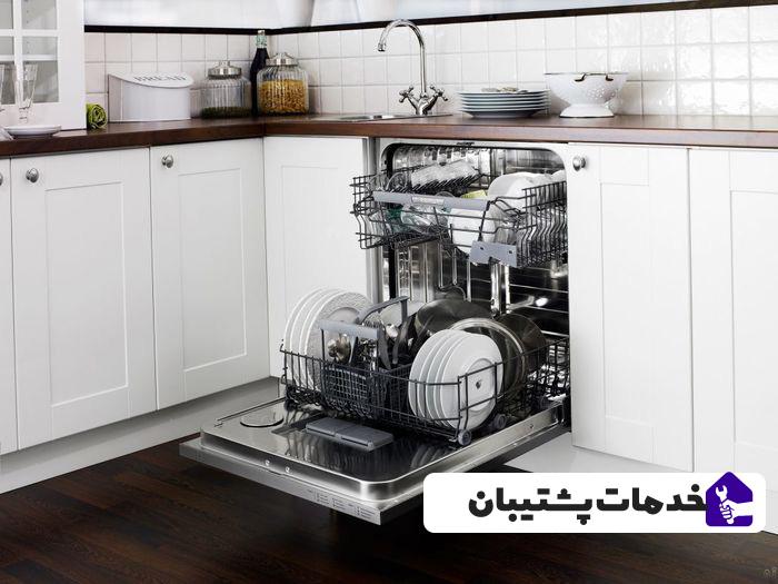 علت وارد نشدن آب به ماشین ظرفشویی