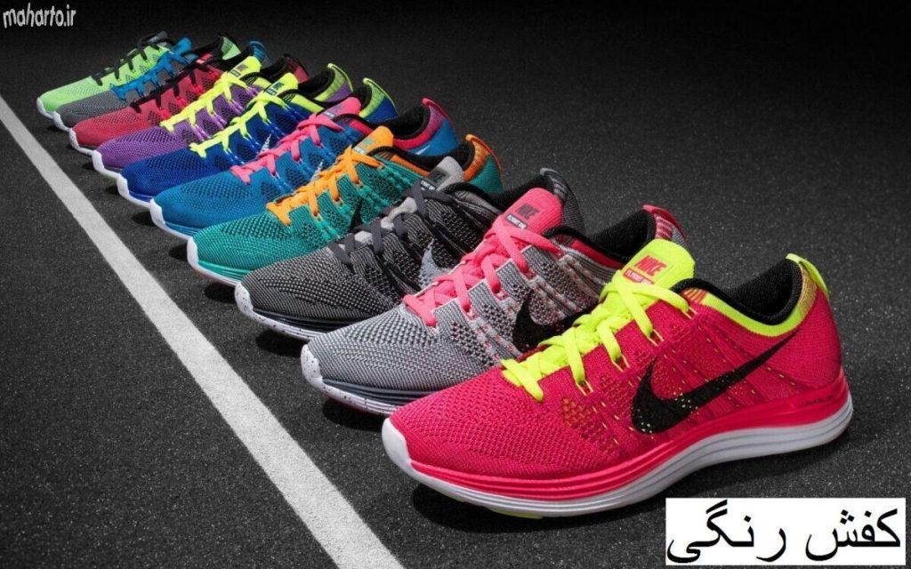 تمیز کردن کفش اسپرت رنگی